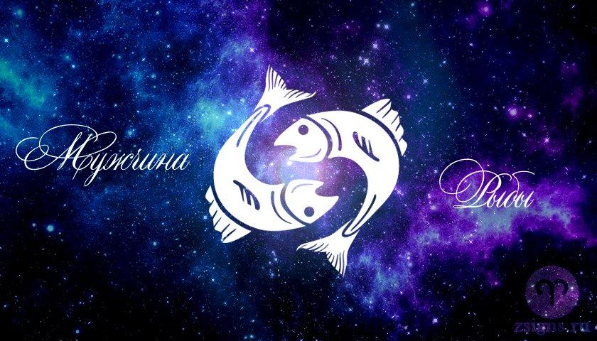 muzhchina-ryby