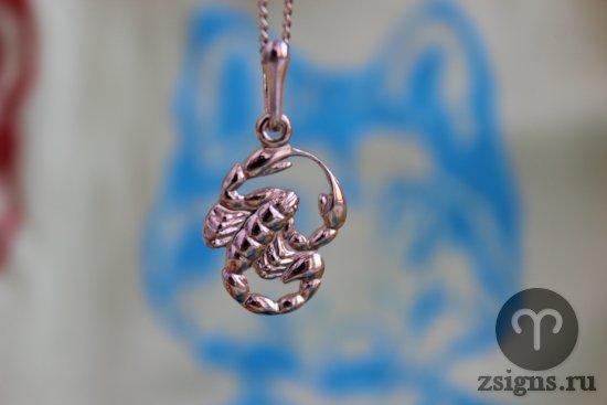 zolotaya-podveska-so-znakom-zodiaka-skorpion
