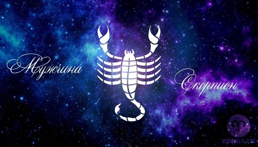 muzhchina-skorpion