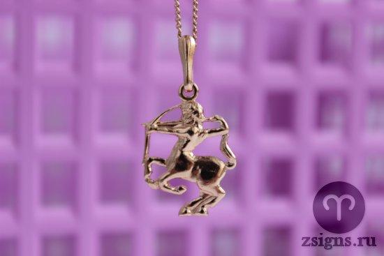 zolotaya-podveska-znaka-zodiaka-strelec