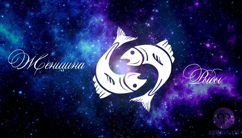 zhenshchina-ryby