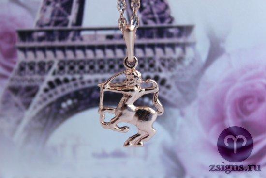 zolotoj-kulon-znaka-zodiaka-strelec-ehjfeleva-bashnya-parizh