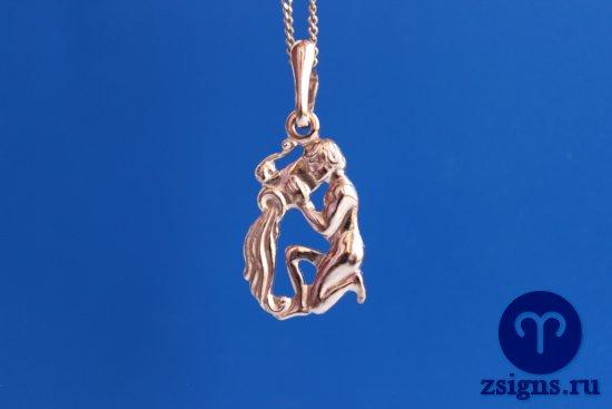 zolotoj-kulon-znaka-zodiaka-vodolej