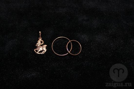 zolotye-obruchalnye-kolca-kulon-znak-zodiaka-oven