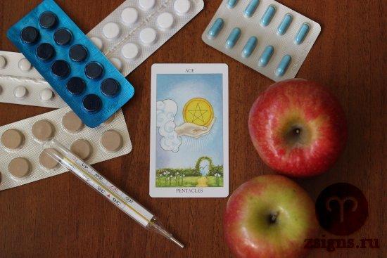 karta-taro-tuz-pentaklej-tabletki-gradusnik-yabloki