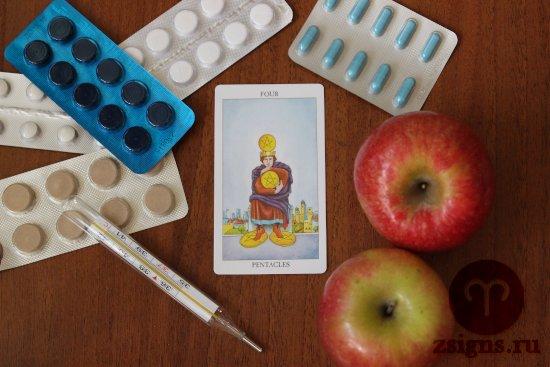 karta-taro-chetvyorka-pentaklej-tabletki-gradusnik-yabloki-na-derevyannom-stole