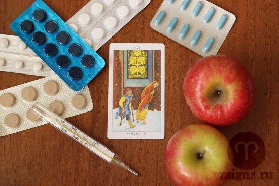 karta-taro-pyatyorka-pentaklej-tabletki-gradusnik-yabloki-na-derevyannom-stole