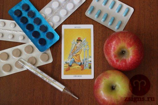 karta-taro-semyorka-mechej-tabletki-gradusnik-yabloki-na-derevyannom-stole