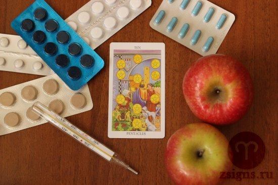 karta-taro-desyatka-pentaklej-tabletki-gradusnik-yabloki-na-derevyannom-stole