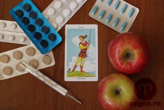 karta-taro-pazh-mechej-tabletki-gradusnik-yabloki-na-derevyannom-stole
