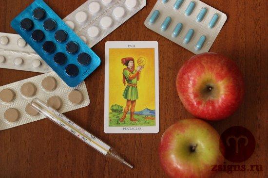 karta-taro-pazh-pentaklej-tabletki-gradusnik-yabloki-na-derevyannom-stole