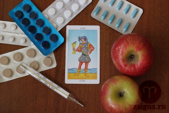 karta-taro-pazh-kubkov-tabletki-gradusnik-yabloki-na-derevyannom-stole