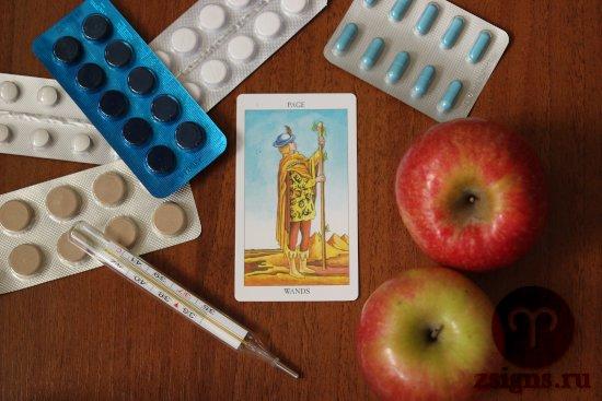 karta-taro-pazh-zhezlov-tabletki-gradusnik-yabloki-na-derevyannom-stole