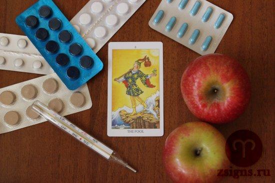 karta-taro-shut-tabletki-gradusnik-yabloki-na-derevyannom-stole