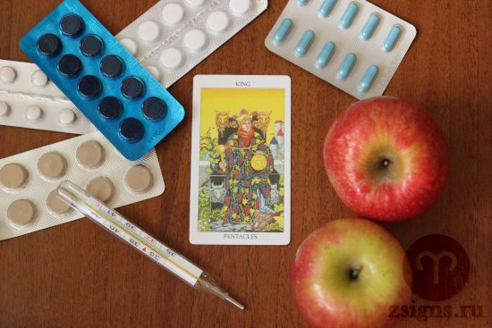 karta-taro-korol-pentaklej-tabletki-gradusnik-yabloki-na-derevyannom-stole