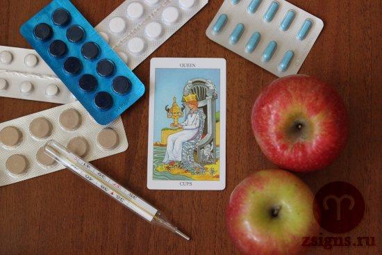 karta-taro-koroleva-kubkov-tabletki-gradusnik-yabloki-na-derevyannom-stole