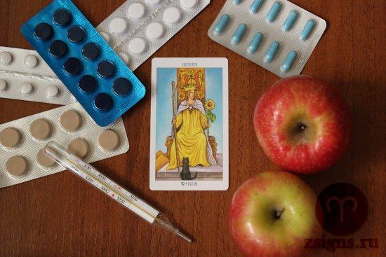 karta-taro-koroleva-zhezlov-tabletki-gradusnik-yabloki-na-derevyannom-stole