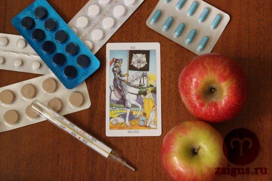 karta-taro-smert-tabletki-gradusnik-yabloki-na-derevyannom-stole