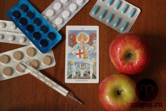karta-taro-sud-tabletki-gradusnik-yabloki-na-derevyannom-stole
