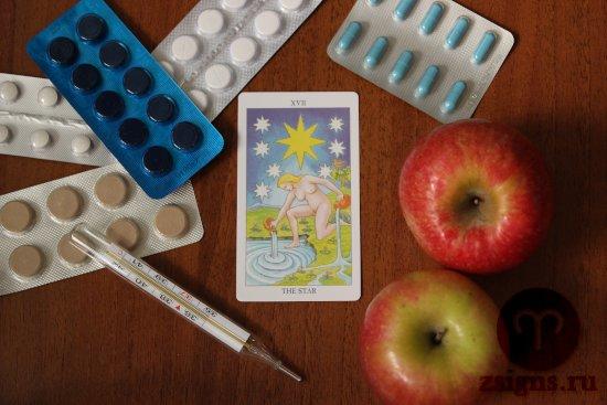 karta-taro-zvezda-tabletki-gradusnik-yabloki-na-derevyannom-stole